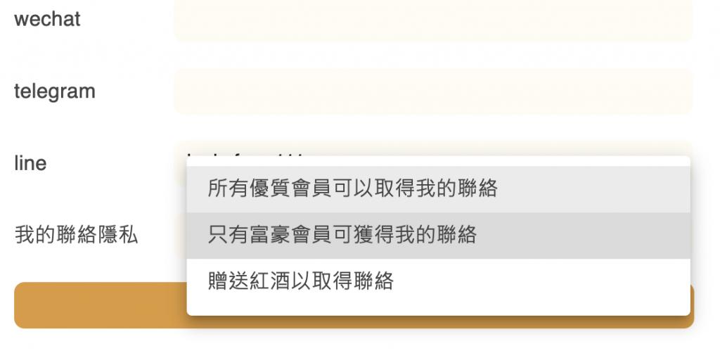 接案平台免費-學生兼差也能賺高收入 - PTGF香港台灣大攻略